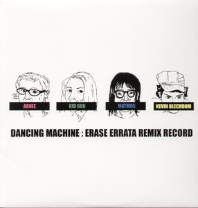 Dancing Machine Remix