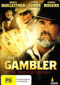 Gambler 2-The Adventure Continues