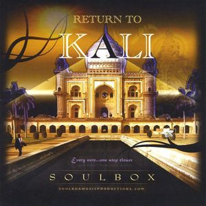 Return to Kali