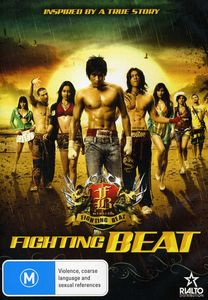 Fighting Beat [Import]
