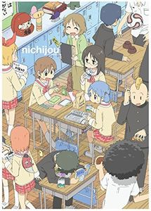 Nichijou: My Ordinary Life - The Complete Series