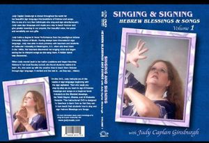 Singing & Signing Hebrew Blessings & Songs