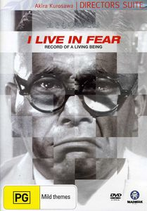 I Live in Fear (Record of a Living Being) [Import]