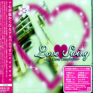 Love Swing -Jazz Cover /  Various [Import]