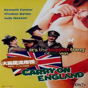Carry on England [Import]