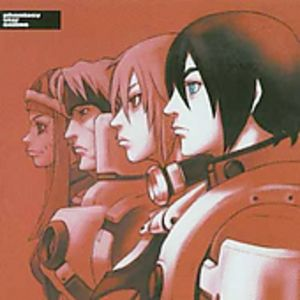 Phantasy Star Online (Original Soundtrack) [Import]