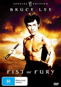 Fist of Fury [Import]