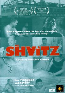 The Shvitz [Documentary]