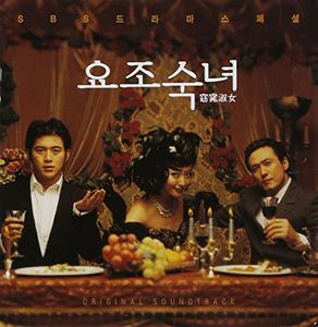 Yojosuknyeo (Original Soundtrack) [Import]
