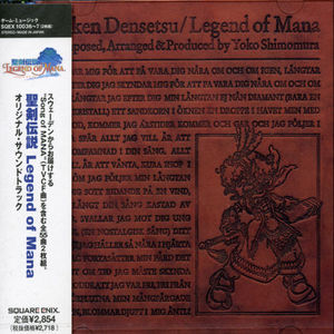 Legend of Mana (Original Soundtrack) [Import]
