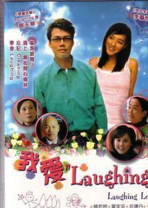 Laughing Lover [Import]