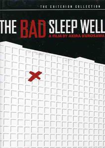 Bad Sleep Well (Criterion Collection)