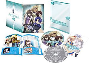 Strike the Blood Vol. 7 [Import]