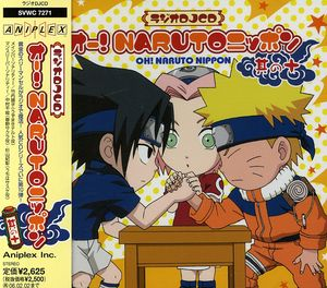 Oh Naruto Nippon 10 [Import]