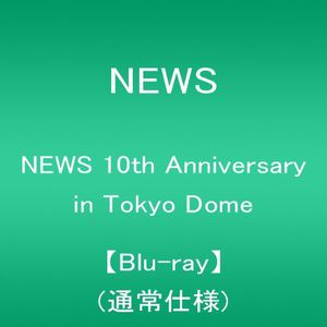 St 10th Anniversary in Tokyo [Import]