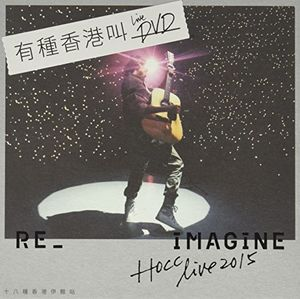 Hocc: Re Imagine Live 2015 [Import]