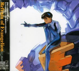 Evangelion Best (Original Soundtrack) [Import]