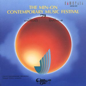 Min-On Contemporary Festival 1979