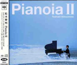 Pianoia 2 [Import]