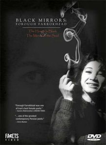 Black Mirrors: Forough Farrokhzad