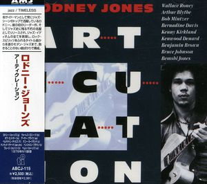Articulation [Import]