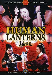 Human Lanterns [Widescreen] [Subtitled] [Special Edition]