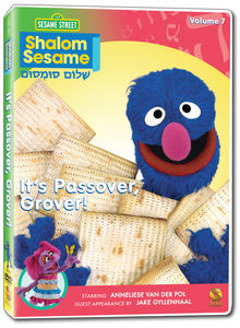Shalom Sesame 2010 #7: Be Happy It's Passover