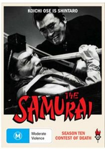 Samurai-Season Ten: Contest of Death