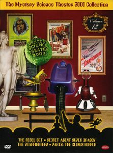 The Mystery Science Theater 300 Collection, Vol. 12