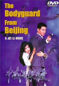 The Bodyguard From Beijing (The Defender)