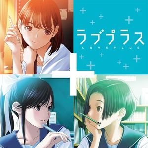 Eien Diary /  Love Plus Main Them (Original Soundtrack) [Import]