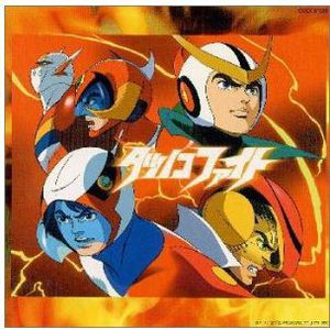 Tatsunoko Fight: Sound Collection (Original Soundtrack) [Import]