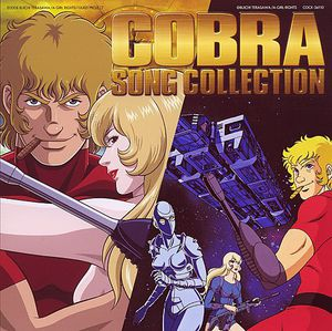 Best Song Collection [Import]