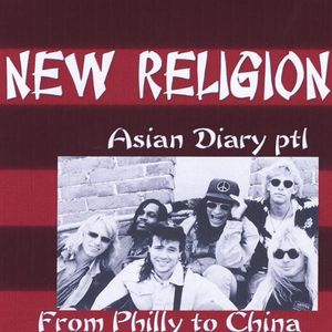Asian Diary PT. 1-Philly to China
