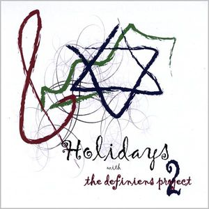Holidays with the Definiens Project 2