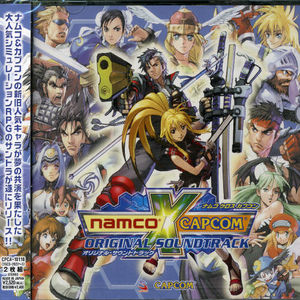 Namco X Capcom (Original Soundtrack) [Import]