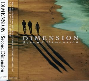 2nd Dimension [Import]