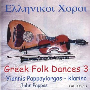 Greek Folk Dances 1
