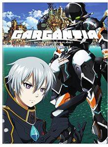 Gargantia: The Complete Series