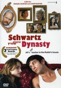 The Schwartz Dynasty [Subtitled] [Dolby] [Fullscreen]