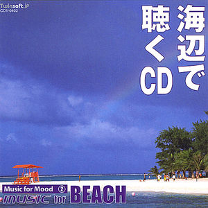 Music for Mood 2: Music for Beach
