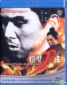 Return of the One Armed Swordsman [Import]