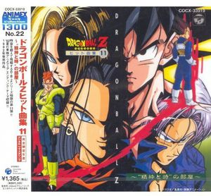 Hit Collection 11 [Import]