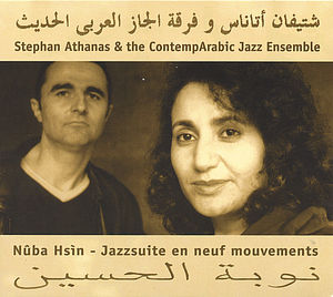 Naba Hsan-Jazzsuite en Neuf Mouvements