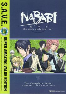 Nabari no Ou: The Complete Series - S.A.V.E.