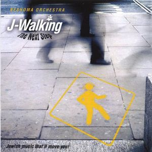 J Walking 2-The Next Step