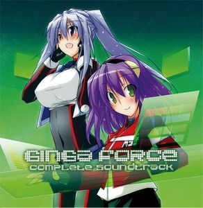 Gingaforce Complete (Original Soundtrack) [Import]