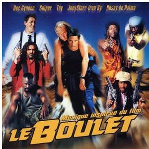 Le Boulet (Original Soundtrack) [Import]