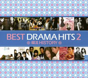 Best Drama Hits 2 (Original Soundtrack) [Import]