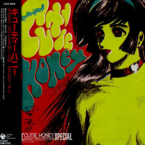 Cutie Honey Complete Songs (Original Soundtrack) [Import]